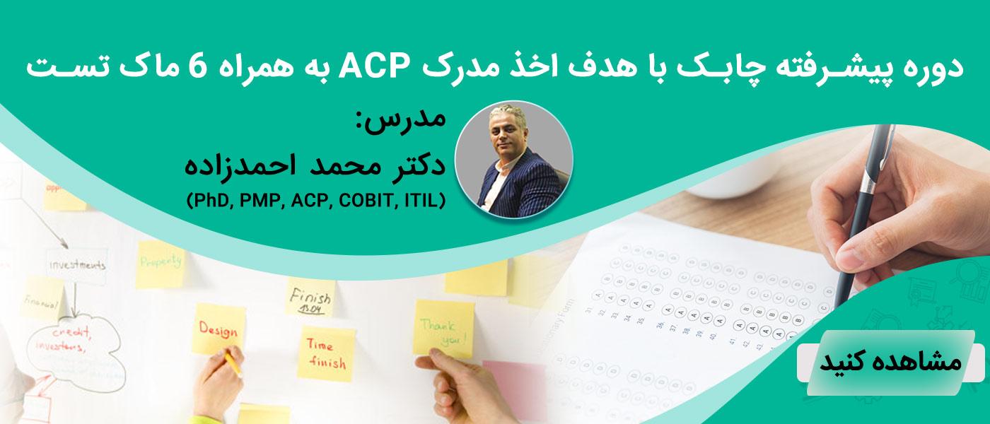 ACP-Slider