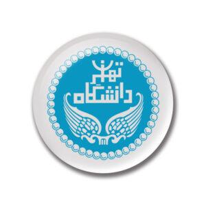 لوگو-دانشگاه-تهران